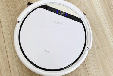 ILIFE アイライフ V3s Pro ロボット掃除機をレビュー!【デメリットも正直に書く】
